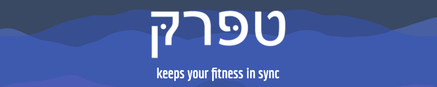 An image of the unusual language on the Tapiriik.com fitness website